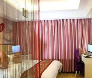 Yiwu Jian'ai Fengshang Inn, Hotel  Yiwu - big - 6