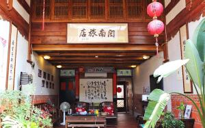 Minnan Inn