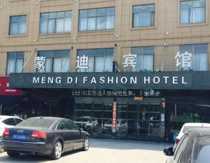 Mengdi Fashion Inn, Hotely  Yiwu - big - 7