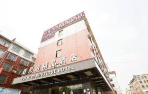 Yiwu Feinidi Inn, Hotely  Yiwu - big - 10