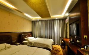 Yiwu Feinidi Inn, Hotely  Yiwu - big - 5