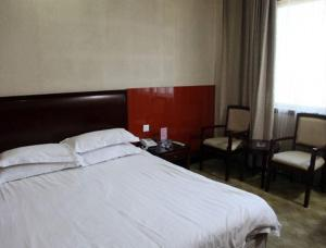 Yiwu Ruixin Business Inn, Hotely  Yiwu - big - 4