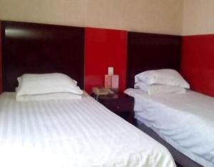 Yiwu Ruixin Business Inn, Hotely  Yiwu - big - 7