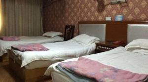 Yiwu Donghang Inn