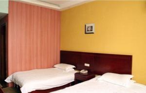 Bohao Inn, Hotels  Yiwu - big - 10