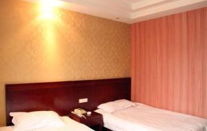 Bohao Inn, Hotels  Yiwu - big - 4