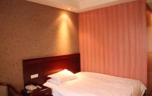Bohao Inn, Hotels  Yiwu - big - 6