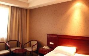 Bohao Inn, Hotels  Yiwu - big - 2