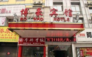 Bohao Inn, Szállodák  Jivu - big - 1