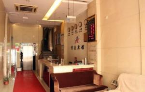 Bohao Inn, Hotels  Yiwu - big - 9