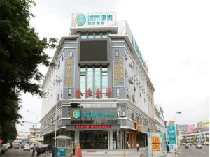 City Comfort Inn Guangzhou Jiaokou Subway Station Branch