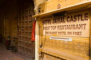 Jaisal Castle