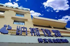 Nasiputi Zen Culture Hotel