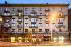 Отель Greguar Hotel & Apartments - фото 1