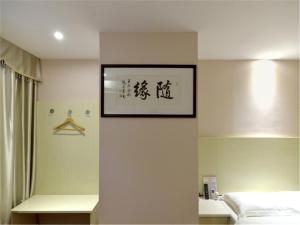 Fucheng Business Hotel