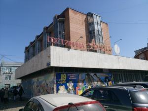 Arena Irkutsk