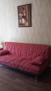 Apartment At Lesozagotoviteley 9