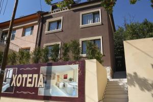 Hotela - фото 16