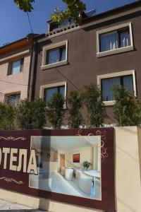 Hotela - фото 1