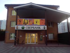 Апартаменты КакДома-SVO Катюшки - фото 5