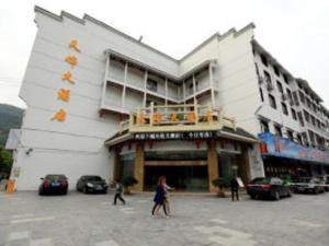 Zhangjiajie Tianlun Hotel