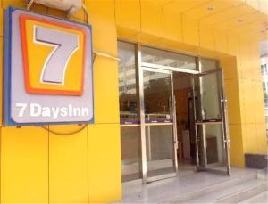 7Days Inn Lanzhou University