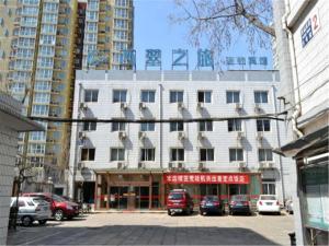 Xicui Tour Guanganmen Branch