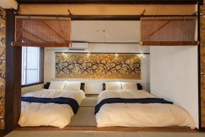Vacation Rental Kishu Nijojyo