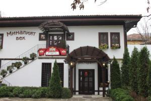 Hotel Minaliat Vek - фото 8