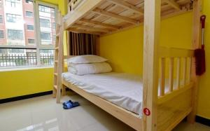 Xining Urban Inn Hostel