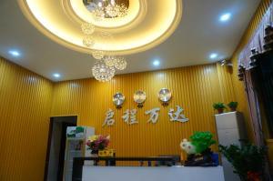 Guangzhou South Railway Station Qicheng Wanda Aparthotel