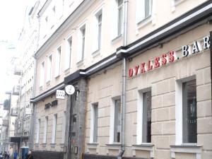 Отель Цитадель Комфорт - фото 9
