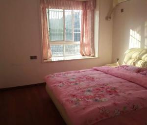 Tufei Wo Hostel