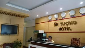 An Tuong Hotel 1
