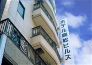 Такамацу - Hotel Takamatsu Hills