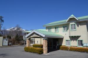obrázek - Karuizawa Hotel Paipuno Kemuri