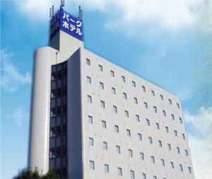 obrázek - Niigata Park Hotel