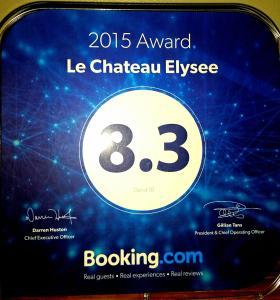 르 샤토 엘리제 (Le Chateau Elysee)