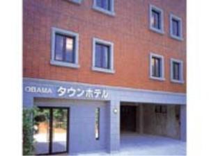 Ундзэн - Obama Town Hotel