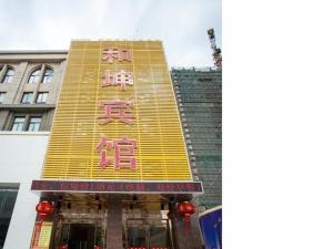 Ningbo Heshen Hotel