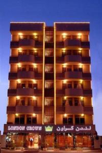 London Crown 2 Hotel Apartments - Dubai