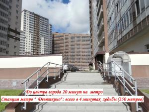 Apartments next to metro on Okhtinskaya Alleya