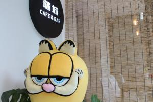 Beijing MC Town Hostel, Ostelli  Pechino - big - 1