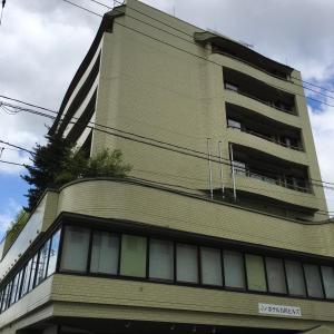 Hotel Furukawa Hills