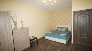Apartment Almaz