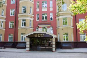 Apart-Hotel Druzhba