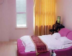 Xingkong Theme Apartment Shenyang