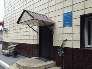 Отель Макс, Тюмень