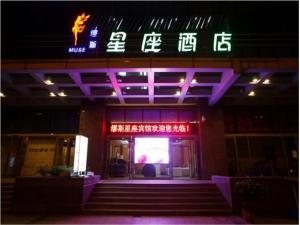 Shenyang Muse Star Hotel
