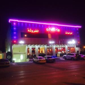 Layali Alasalah Hotel suites